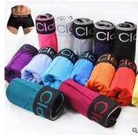 Wholesale Mens Polyester Boxers Shorts - New Vogue Men Underpants Thin Sexy Underwear Mens Boxers Casual Shorts Solid Color Polyester Men Breathable Underwears Cheap Free