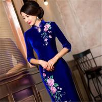 ingrosso cheongsam di arrivo di modo-2016 nuovo arrivo cheongsam abito di velluto moda vintage plus size S-4XL vestito tradizionale cinese elastico di colore solido