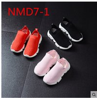 Wholesale Combined Cotton - Lucus's combined Nnmd combined ( TRUE TO SIZE ) children shoes r 2017 Free Shipping men and women, drop shipping for men and women EUR36-45