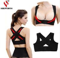 kadınlar için omuz destek parantezi toptan satış-HOPEFORTH Lady Elastik Duruş Düzeltici Göğüs Desteği Geri Düzleştirici Omuz Brace Bel Destek Korsesi Kadınlar için S-XXL