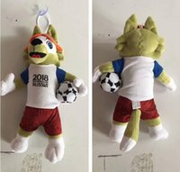 Wholesale New Russia World Cup theme football mascot doll plush toy souvenirs activities gifts