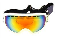 ayna sisi toptan satış-SPOSUNE kayak aynası kalıcı ANTI FOG LENS rüzgar geçirmez gözlük