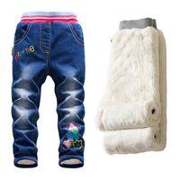 брюки для девочек оптовых-Новое прибытие девочка джинсы брюки осень зима 2017 дети добавить шерсть джинсовые брюки девушки мягкие сгущаться теплые леггинсы 90-150 см