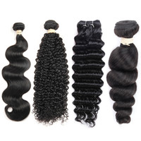 Wholesale price bundle - Wholesale Price Brazilian Virgin Hair 1 Bundles Mink Brazilian Hair Extension Straight Body Wave Kinky Curly Deep Wave Loose Wave