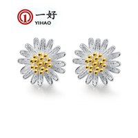 Wholesale nails studs online - 925 pure Tremella nail earrings female Daisy chrysanthemum earrings Korean fresh sun flower jewelry