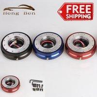 kit volante universal venda por atacado-HB Universal Volante Quick Release Hub Adaptador Snap Off Boss Kit Neo Chrome