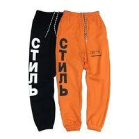 tendências da moda masculina venda por atacado-Novas Tendências Calças Hip Hop Ins Moda Roupa Urbana Bottoms Calças Basculador Masculino Preto Laranja Longo Legging Calças
