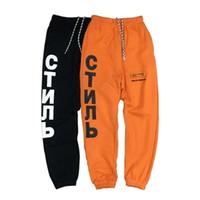 yeni erkek moda trendleri toptan satış-Yeni Trendleri Pantolon Hip Hop Ins Moda Kentsel Giyim Dipleri Erkek Jogger Pantolon Siyah Turuncu Uzun Legging Pantolon