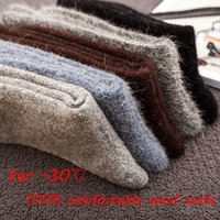 calcetines de lana de alta calidad de los hombres al por mayor-Al por mayor- 2017 Nueva alta calidad gruesa Angola RabbitMerino lana calcetines 3 pares / lote calcetines del hombre de negocios clásicos calcetines de invierno para hombres calcetín largo