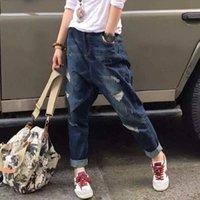 süngerimsi kot pantolon toptan satış-Yırtık Kot Kadın Harem Hip Hop Denim Pantolon Gevşek Baggy Jeans Casual Pantolon YSBS