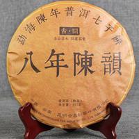 gâteaux au thé achat en gros de-haute qualité. 357g High Pu'er thé sept cuit gâteau de huit ans. Livraison gratuiteChinoise Yunnan