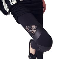 горячие новые женские брюки оптовых-New Hot Sexy Women Slim Lace PU patchwork Stretch Leggings Elasticity Pencil Pants Skinny female Capris Trousers free size