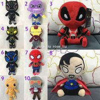 Wholesale kids toys - 20CM inch Avengers Infinity War plush dolls New kids Thanos Iron Man spiderman deadpool doctor Strange Black Panther toys B