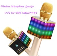 Wholesale Karaoke H8 Wireless Bluetooth Speaker Smart Karaoke Microphone Speaker Subwoofer Home KTV for i os Android TF Card Support DHL Shipping