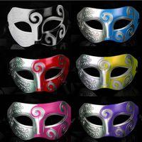máscaras de mascarada de guerrero romano al por mayor-Máscara de Halloween 2018 Nuevos Hombres Hombre Retro Romano Griego Veneciano Príncipe Máscara Rey Guerrero Mardi Gras Masquerade Party Media Mascarilla