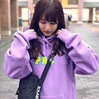 uzun kapüşonlu kazak toptan satış-Kutu Logo Kordon Collegiate Logo Kapşonlu Tişörtü Nakış Pamuk Kazak Uzun Kollu Sokak Moda Kazak Hip Hop Hoodies HFYMWY095