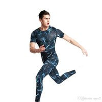 Wholesale united movement - Tight-fitting suit men's movement fast drying breathable jogging coach clothes, Europe and the United States leopard men's jogging