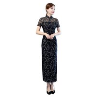 short black lace dresses for women UK - Shanghai Story 2018 Autumn New Arrival Short Sleeve Qipao Lace Cheongsam Dress Long Chinese Traditional Clothing for Women