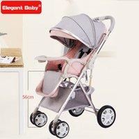 carrinho de passeio inflável venda por atacado-Carrinho de bebê de luz de moda para viajar, carrinho de bebê dobrável portátil, Carrinho de bebê de dobramento, carrinho de roda não-inflável