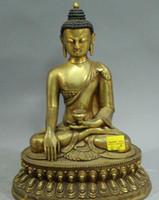ingrosso oro di buddha-Old Tibet Buddhism Bronze Gold Shakyamuni Mahavairocana Amitabha Buddha Statue
