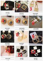 Wholesale pearl tassel earrings - 2018 New Women girls Luxury Brand Designer Stud Earrings Letters Ear Stud Earring Gold Silver Tassels Letter Pearl crystal Gift 12 style