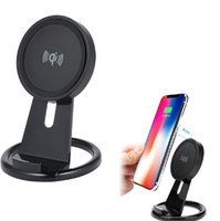 Wholesale Height Stand - Qi Wireless Holder Vertical Wireless Charger Charging Pad Stand Adjustable Height for iPhone X8 Plus Samsung S8 Plus Qi-enabled Devices 8mm