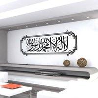 ingrosso adesivi murali islamici rimovibili-DCTOP Islamico Musulmano Calligrafia Vinile Adesivi Murali Arte Araba Stickers murali Carta da parati impermeabile rimovibile Decorazione della casa