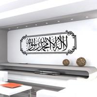 autocollants muraux amovibles islamiques achat en gros de-DCTOP Islamique Musulman Calligraphie Vinyle Stickers Muraux Arabe Art Stickers Muraux Amovible Étanche Papier Peint Décoration de La Maison