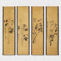 ingrosso schermi di bambù-Imitazioni cinesi antichi dipinti Calligrafia, scorrimento di calligrafia, schermo di scorrimento quattro, collezione ,, Imitazione Zheng BanQiao Ink Bamboo
