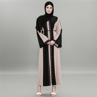 Wholesale islamic s - S-6XL New design Abaya Dress Lace Muslim dresses Women Ramadan Elegent Islamic Clothing dubai Skirt long sleeve Jibabs Dress