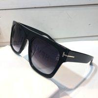 orijinal paket güneş gözlüğü toptan satış-Lüks Kadınlar Tasarımcı Güneş Gözlüğü Kaplama Retro Kare Çerçeve 0711 Güneş Gözlüğü Mens Stil En Kaliteli UV400 Lens Ile Orijinal Paketi