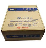 Wholesale cabinet fans resale online - Original KA2509HA1 V A IP55 Electric Gas Cabinet Axial flow Fan