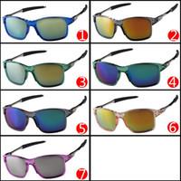 Wholesale Plastic Rectangular - Polarized Rectangular Sunglasses Fishing Eyewear UV400 Reflective Sun Glasses Sports Outdoor Cycling Retro Sun Glasses 7 Colors OOA4686