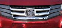 Wholesale honda chrome resale online - High quality ABS chrome car Grill decoration trim cover frame For Honda City
