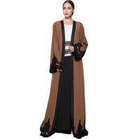 ingrosso largo pizzo crochet-2018 New Fashion Women Cardigan musulmano impiombato in pizzo all'uncinetto a maniche lunghe islamico Abaya Maxi vestito Outwear marrone