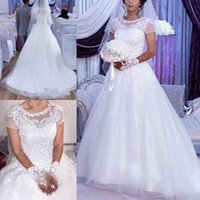 Wholesale applique beaded necklines for sale - Group buy Elegant Tulle Jewel Neckline Wedding Dresses A Line Short Sleeves With Lace Appliques Beaded Bridal Chapel Train Wedding Gowns