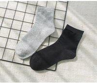 koreanische frauenstrümpfe großhandel-Socken und Strümpfe für Frauen High-School-Stil Damen-Socken Korean Herbst und Winter reine Farbe Vollbaumwolle Strümpfe Herbst