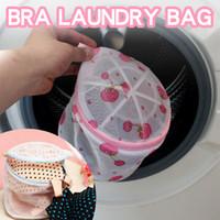 bolsa de lavado de malla de poliéster al por mayor-Sujetador Bolsas de lavandería Red de lavandería Bolsas de lavado Sujetador de bolsa de lavado de forma circular Sujetador sin protección 15.5 * 13.5 cm