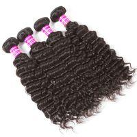 уток для наращивания волос цены оптовых-Дешевые цена бразильские девственные волосы глубокая волна человеческих волос уток 4 шт. плетет пучки перуанский Индийский малайзийский Реми волос Продукты