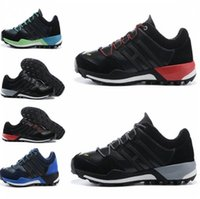 Wholesale Cushion S - 2018 men's running shoes, classic men and high-end Boost technology cushioning, outdoor leisure series coach breathable leather breathable s