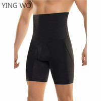 Wholesale-Plus Size High Waist Tummy Control Waist Cincher Boyshorts Body Shaper 5XL Less Beer Belly Tummy Trimmer Butt Lifting Shapewear
