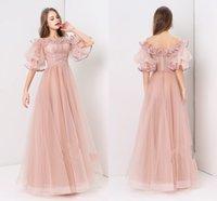 prinzessinrohre großhandel-Vintage Juliet Kurzarm Abendkleider Princess A-Line Bateau Piping Kleider Abendgarderobe Abendkleider Prom Kleid Rosa Robe De Soiree