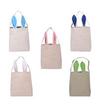 Shop pink bags for kids uk pink bags for kids free delivery to easter gift bags with bunny ears easter supplies pink cute cloth rabbit ear bags put easter eggs birthday party decorations for kids negle Choice Image