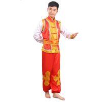 etnik kostüm kadınları toptan satış-Yeni stil davul kostümleri Yangko kostümleri etnik erkekler ve kadınlar Ejderha Dans Aslan bel Davul takım Wushu suit