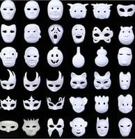 ingrosso maschere di partito chiaro-Maschera di faccia non verniciata bianca Maschera di pasta di carta di versione in bianco semplice Maschera di maschera di masquerade di masquerade di DIY