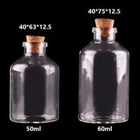 ремесла маленькие стеклянные бутылки оптовых-50 мл 60 мл маленькие стеклянные бутылки с пробкой пустые бутылки специи банки подарок ремесла флаконы