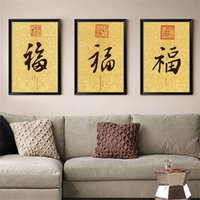 Wholesale wall poster background for sale - Group buy Retro Chinese blessing characters canvas painting decorative painting wall poster living room sofa background wall decor
