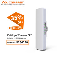 wireless access points großhandel-Wetterfeste Outdoor Wireless AP Brücke WIFI CPE Access Point 11dBi WI-FI Antenne Nanostation 2KM Wi-Fi-Bereich Extender Repetidor