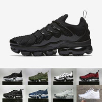 Wholesale brand new hot sneakers for sale - Group buy HOT SALE New TN Plus VM In Metallic Olive Men Mens Running Designer Luxury Shoes Sneakers Brand Trainers