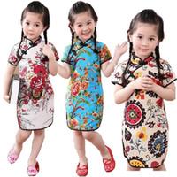 Rosa floral bebé niñas Qipao vestido chino tradicional Chi-pao moda año  nuevo niños vestidos niños Cheongsam ropa de lino trajes falda f04388add72